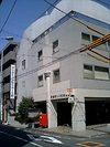 東京都社会保険労務士会館
