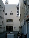 東京法務局新宿出張所