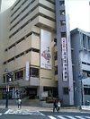 渋谷区勤労福祉会館
