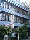 東京都労働相談情報センター池袋事務所