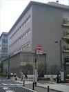 雇用・能力開発機構東京センターの入っている墨田公共職業安定所のビル
