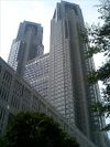 都庁第一庁舎
