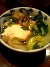 焼きモツ鍋