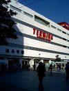 JR錦糸町駅ビル