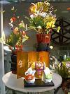 新宿サブナードの新春の飾り物