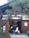 寿老人が祀られている「法善寺」
