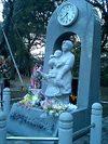 平和の母子像「時忘れじの塔」