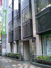 国民生活金融公庫新宿支店