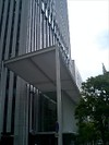 東京労働局雇用均等室のある九段第三合同庁舎