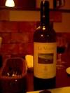 とても美味しかった赤ワイン