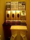 「ねこ膳」のトイレに登場した携帯電話の充電器