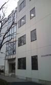 北社会保険事務所