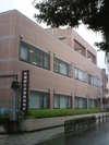 武蔵野社会保険事務所