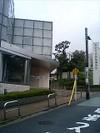 中野社会保険事務所