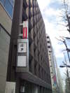 中央年金事務所