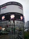LABI(ラビ)新宿東口館