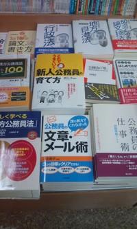 紀伊國屋書店新宿本店3階